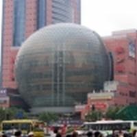 Imagini din orasul Shanghai  China