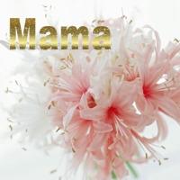 De ziua mamei