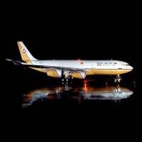 avionul sultanului
