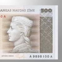 Cele mai valoroase bancnote