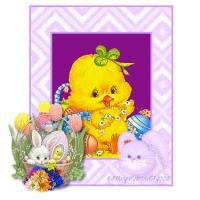 Felicitare de Paşte