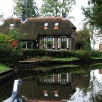 GIETHOON-Olanda
