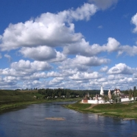 Volga Volga