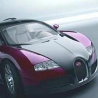 Cele mai scumpe obiecte din lume