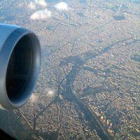 Orase vazute din avion