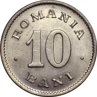 Monede romanesti, 1867-1900