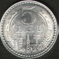 Monede romanesti, 1948-1989
