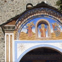 Mănăstirea Rila, Bulgaria