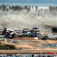 Cutremurul din Japonia
