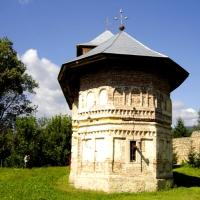 Mănăstirea Cetatea Bradu. Jud. Buzău.