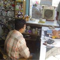 Farmacie in India
