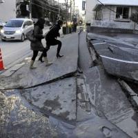 Cutremurul de pamint din Japonia 2011