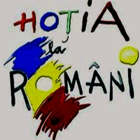 DEȘTEPTAȚI-VĂ ROMÂNI!