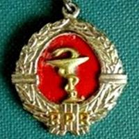 Medalii & Ordine Româneşti. 1945 - 1965.
