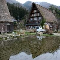 Japonia rurala