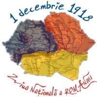 romania_imnul de stat-ziua nationala a romaniei
