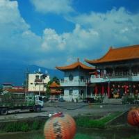 TAIWAN 7 partea II