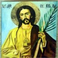 11Rugaciune catre Ap. Iuda Tadeu ruda Domnului