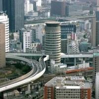 JAPONIA, CLIPE GRELE