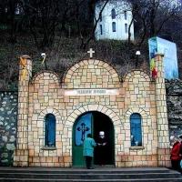 Mănăstirea Peştera Sfântul Andrei. Jud. Constanţa.