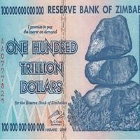 Bancnote rarisime