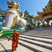 Burma (Minamar)