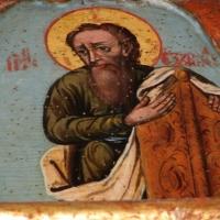 Biserica din Borzesti - catapeteasma de la Bogdana.pps
