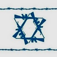 Talmudul Despre Afacerile Evreilor.