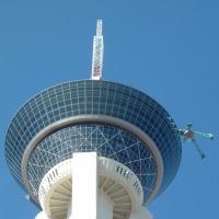 Turnul din Las Vegas