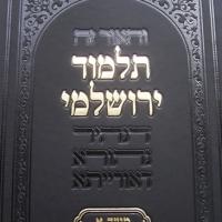 Talmudul Despre Alegerea Evreilor Şi Devenirea Umană.