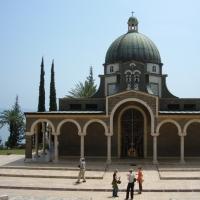 De prin ISRAEL