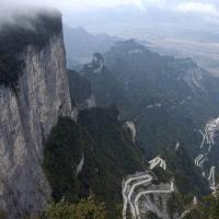 Les Monts Tinamen