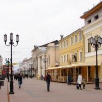 Rusia-Nijni Novgorod