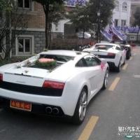 Casatorie la chinezi