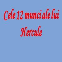 Cele 12 munci ale lui Hercule