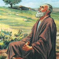Capitolul 22 Partea I din Facerea – Biblie