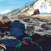 Capitolul 19 din Exodul – Biblie