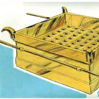 Capitolul 27 din Exodul – Biblie