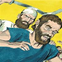 Capitolul 32 Partea II-a din Exodul – Biblie