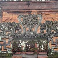 Bali14 Symbols