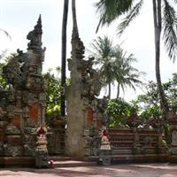 Bali22 Sanur Beach Hotel