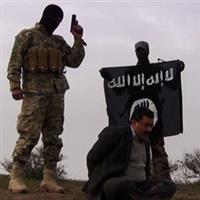SIIL - Statul Islamic V-1