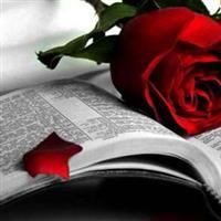 Capitolul 17 din Leviticul – Biblie