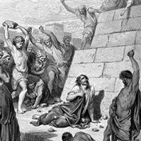 Capitolul 24 din Leviticul – Biblie