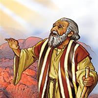 Capitolul 27 din Leviticul – Biblie