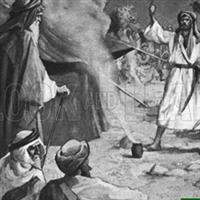 Capitolul 16 din Numeri - Biblie