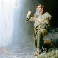 Capitolul 18 din Numeri - Biblie