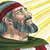 Capitolul 10 din Deuternomul - Biblie