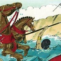 Capitolul 11 Partea I din Deuternomul - Biblie