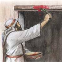 Capitolul 11 Partea II-a din Deuternomul - Biblie